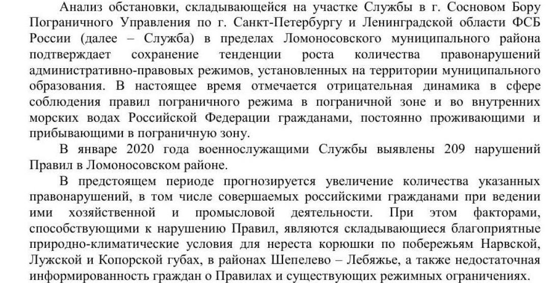 19.03.2020_02и-1866_2020_Куксенко_А.А._Главам_администраций_сельских_городских_поселений (1)_1