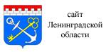 Официальный сайт Администрации Ленинградской области http://peniki47.ru/wp-admin/widgets.php#available-widgetsого района