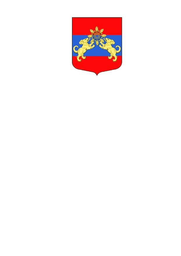 GerbPeniki1