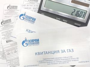 Межрегионгаз СПб_квитанция Ленобласть_архивное фото (1)