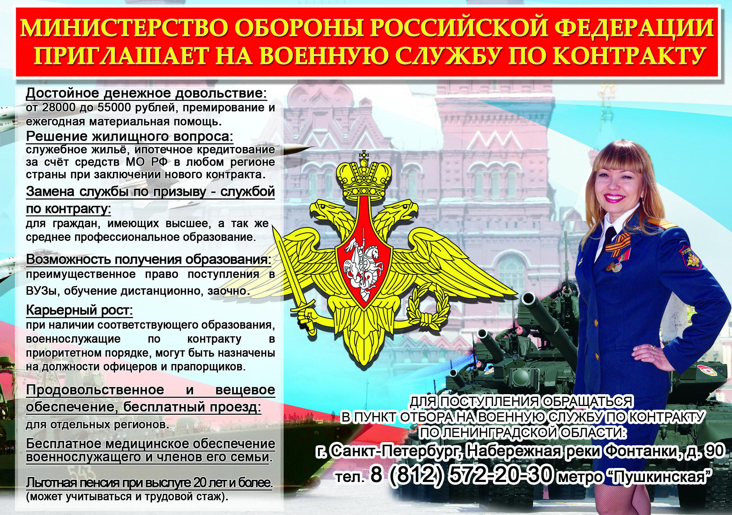 сайтБелгородский Троллейбус